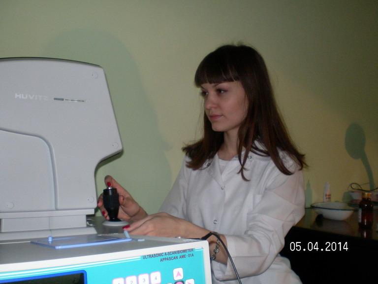 Первая детская поликлиника донецк